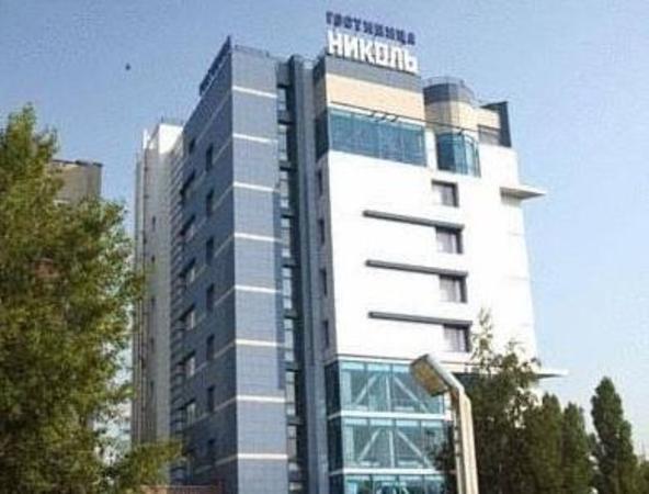 Hotel Nikol Nizhny Novgorod