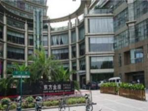 Hangzhou Youzi Aprtment – West Lake Oriental Golden Plaza