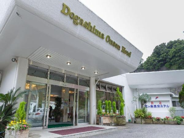 Dogashima Onsen Hotel Izu