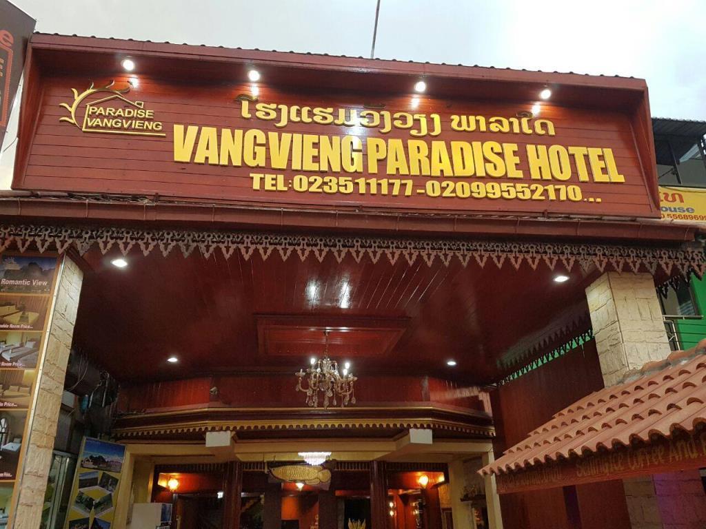 Paradise Hotel Vang Vieng