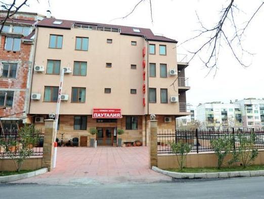 Family Hotel Pautalia