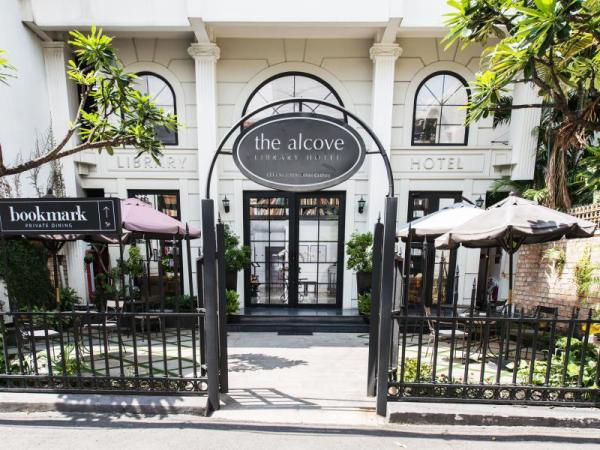 The Alcove Library Hotel Ho Chi Minh City