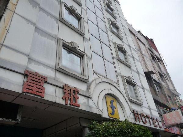 Fu Chang Hotel Taipei
