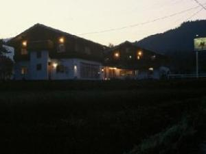 Pension Guest House Vingneuf