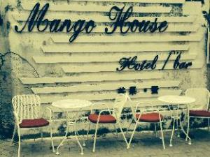 Beihai Mango Guest House