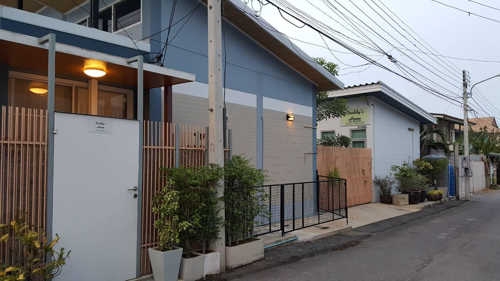 Daddy's Home Guesthouse Huahin