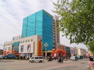 Wendeng Huaxi Hotel