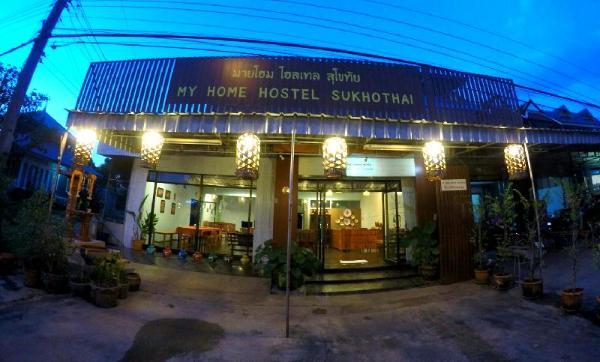 MY HOME HOSTEL SUKHOTHAI Sukhothai