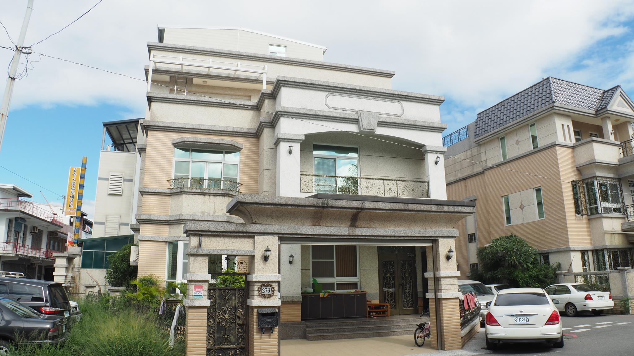 17th Coffee Hostel