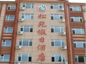 Changbaishan Songyuan Holiday Hotel