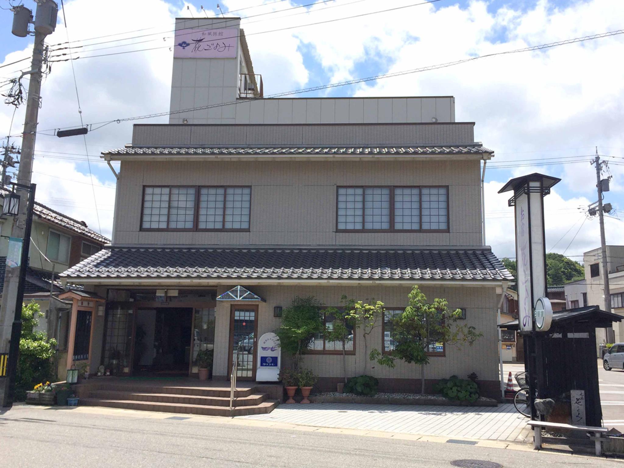 Hanagoyomi Hotel