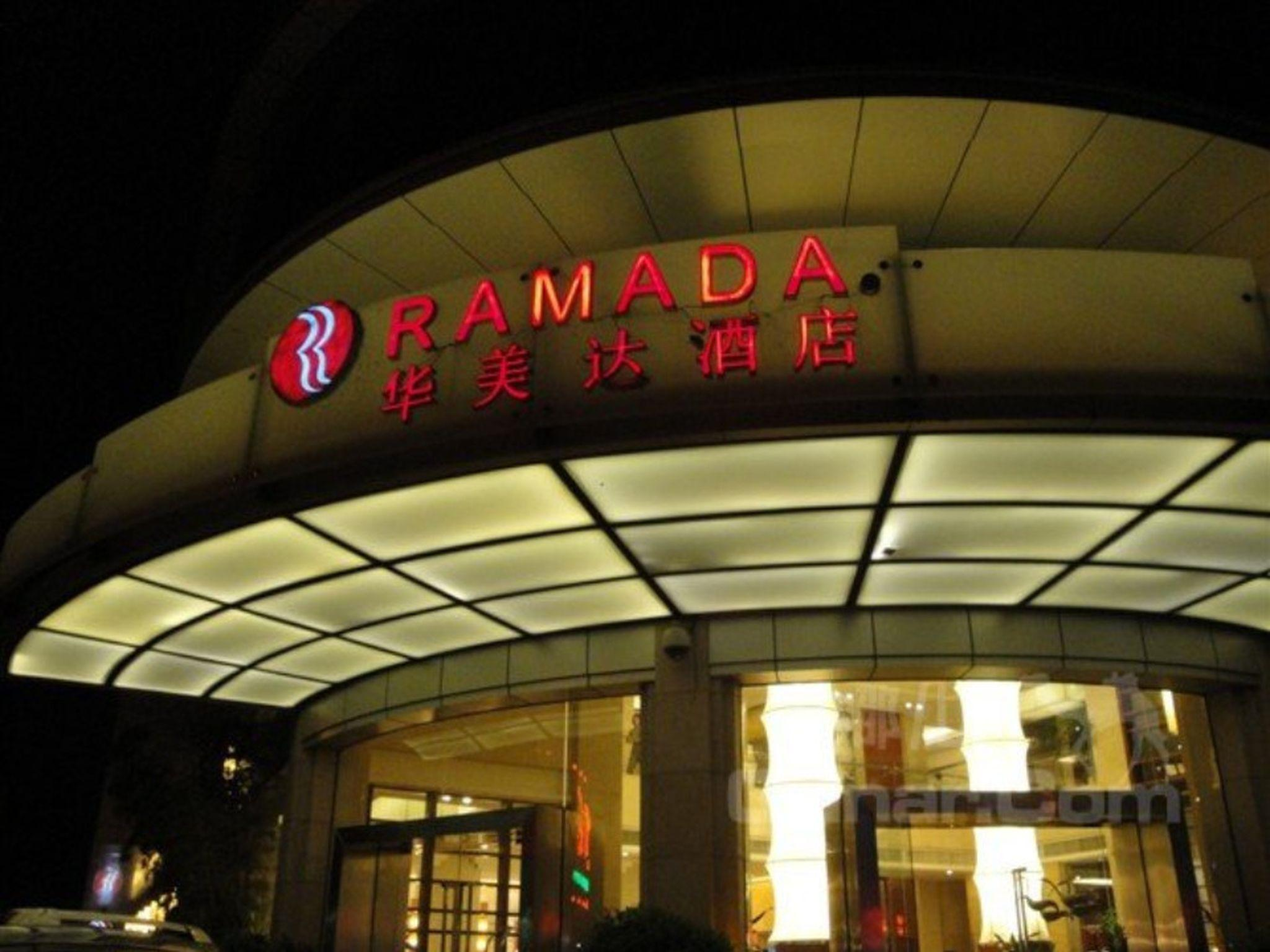 Ramada Hotel Meizhou