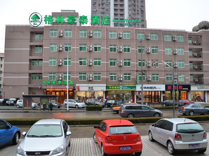 GreenTree Inn Shanghai Jinshan City Beach Hotel