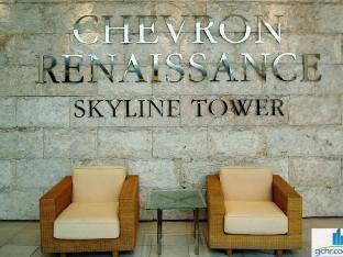 GCHR Chevron Renaissance