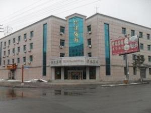 Changbaishan Xinda Hotel