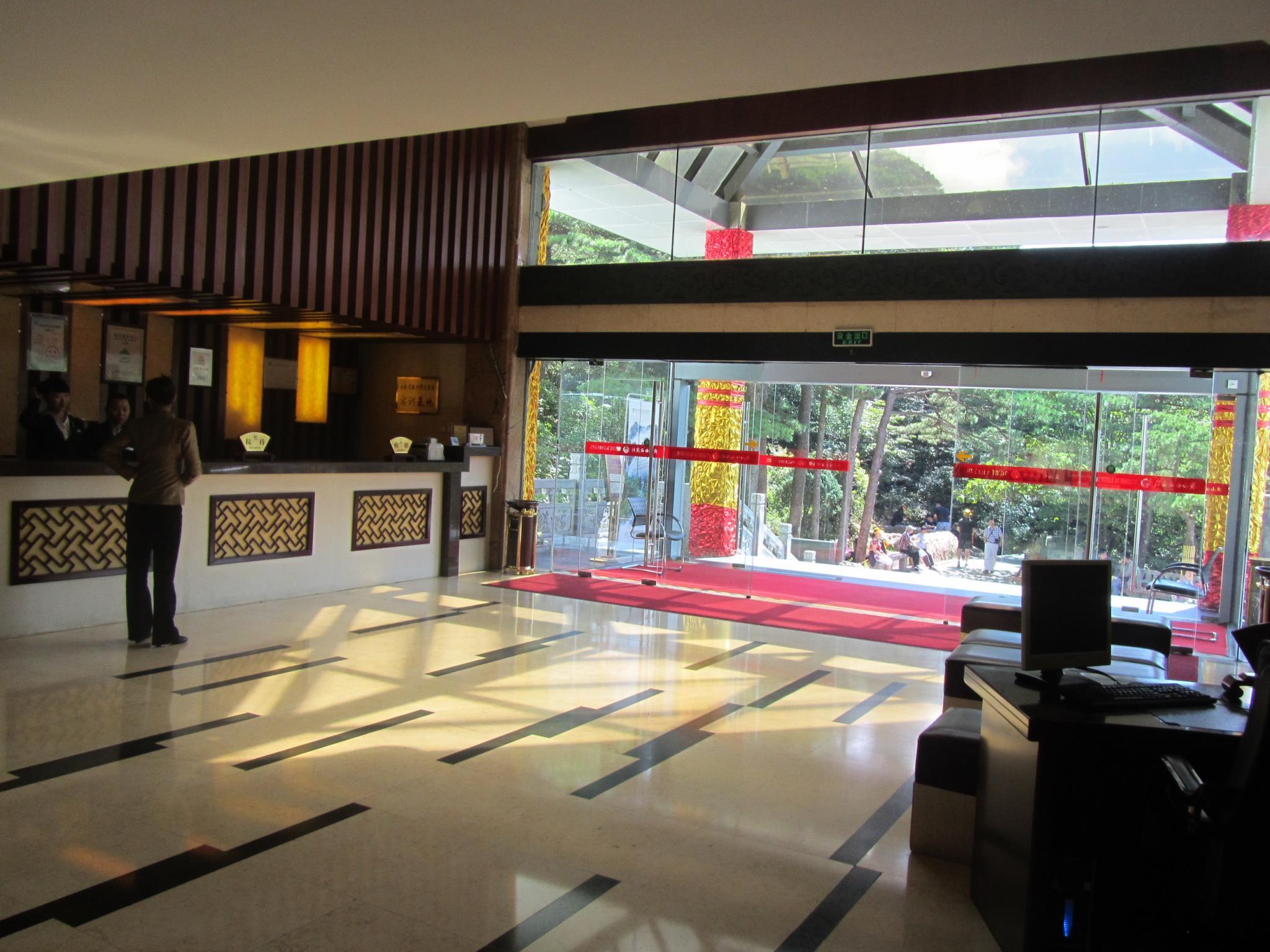 Huangshan Baiyun Hotel