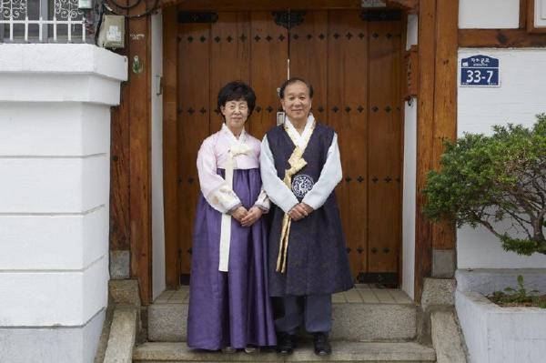 Gowoondang Hanok Guesthouse Seoul