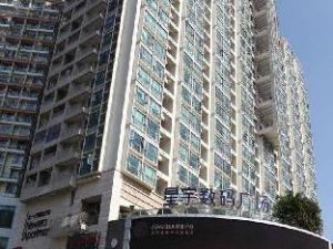 Shenzhen Yunzi Apartment