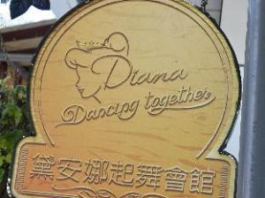 Diana Dancing Together B&B