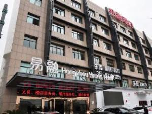 Hangzhou Yirong Hotel