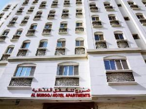 Al Murooj Hotel Apartments