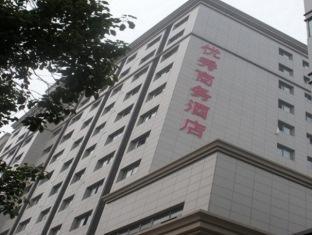 Kunshan Youxiu Business Hotel
