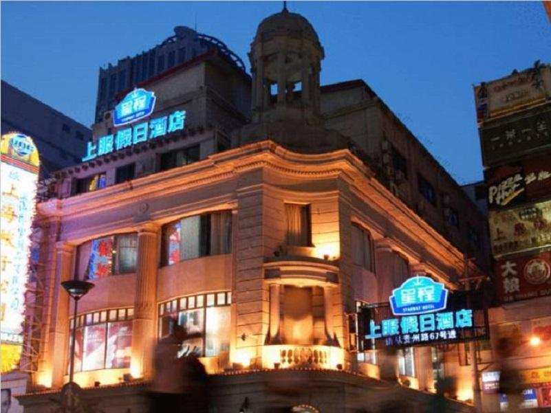 Shanghai Shangfu Holiday Hotel