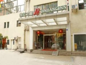 Jinjiang Inn Shenzhen Luohu Mix City Branch