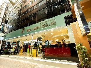 ユーロ ラグジュアリー パヴィリオン プラトゥーナム Euro Luxury Pavillion Pratunam
