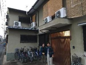 Kyonoyado Nashinoki Hotel