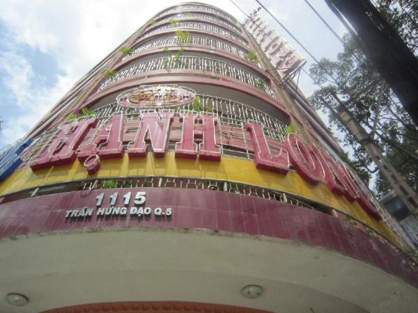 Hanh Long 2 Hotel Ho Chi Minh City