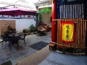 The Dream Inn of Dali