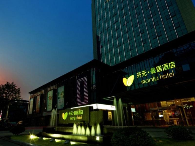 Shaoxing New Century Manju Hotel