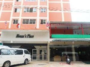 ザ ホーム パタヤ (The Home Pattaya)