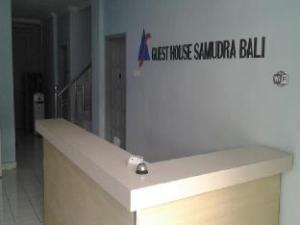 關於峇里薩穆德拉旅館 (Guest House Samudra Bali)