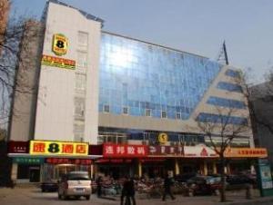 Super 8 Hotel Jinan Railway Station