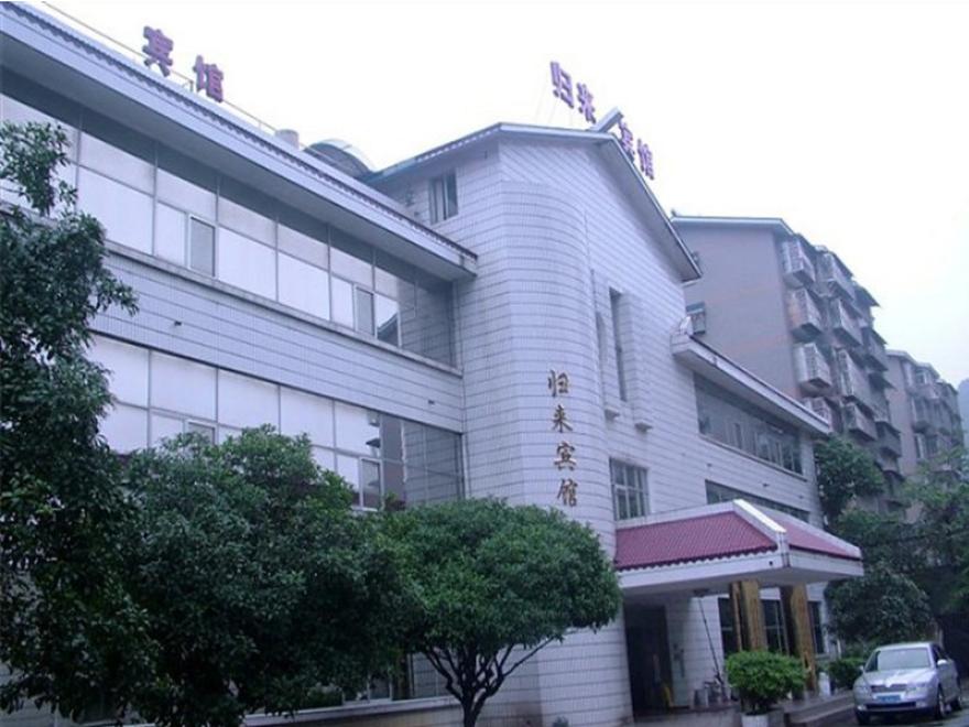 Guilin Guilai Hotel