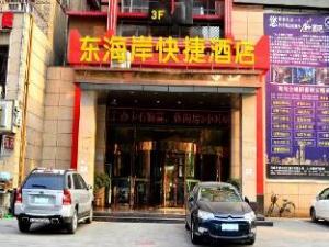 Shijiazhuang Dong Hai An Express Hotel
