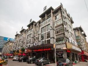 Yiwu Ling Shang Hotel
