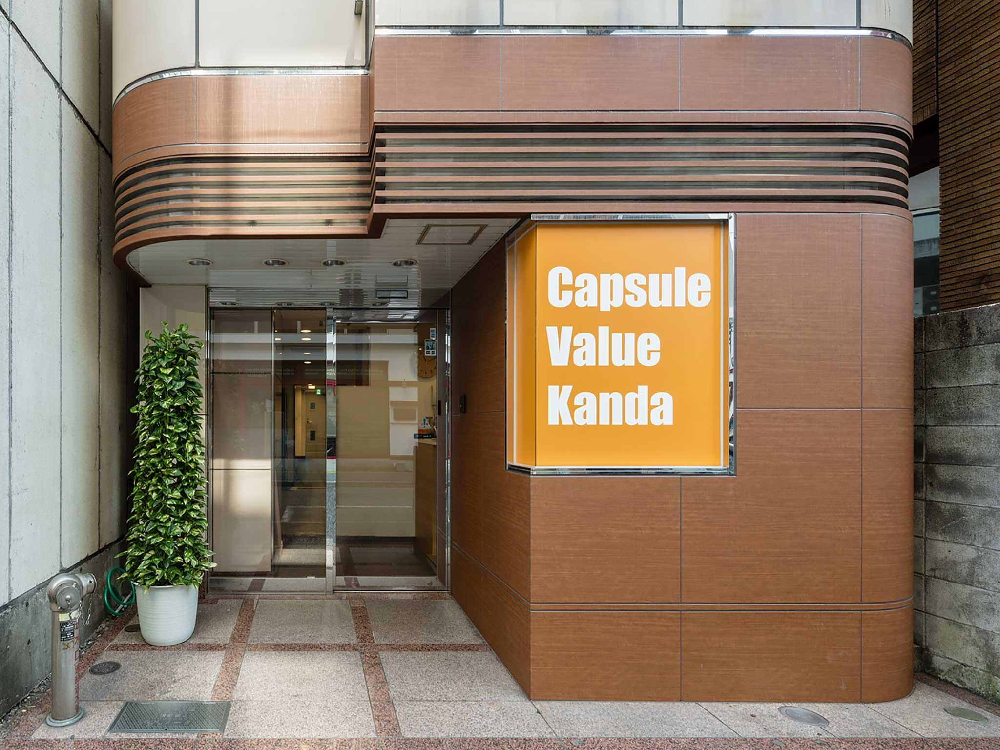 Capsule Value Kanda Hotel