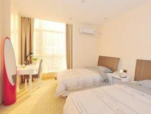 Weifang Shijia Mingren Business Hotel