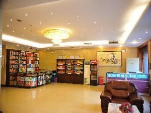 Beijing Qianmen Guanqi Hotel