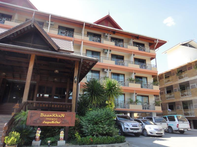 รีบจอง โรงแรมบ้านคุณเชียงใหม่ (BaanKhunchiangmai Hotel) ลดกระหน่ำ