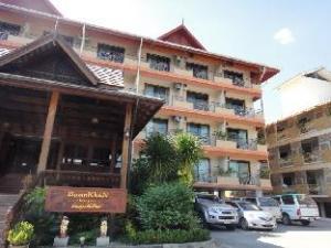 BaanKhunchiangmai Hotel
