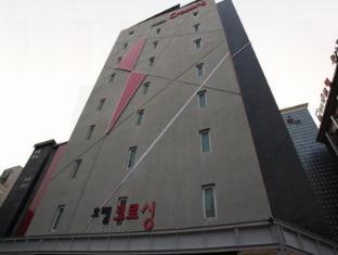 Crossing Hotel - Seoul