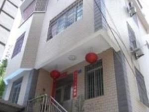 Xiamen Jiadahua Inn