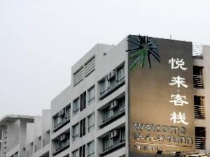 Welcome Inn (Nanshan Branch)
