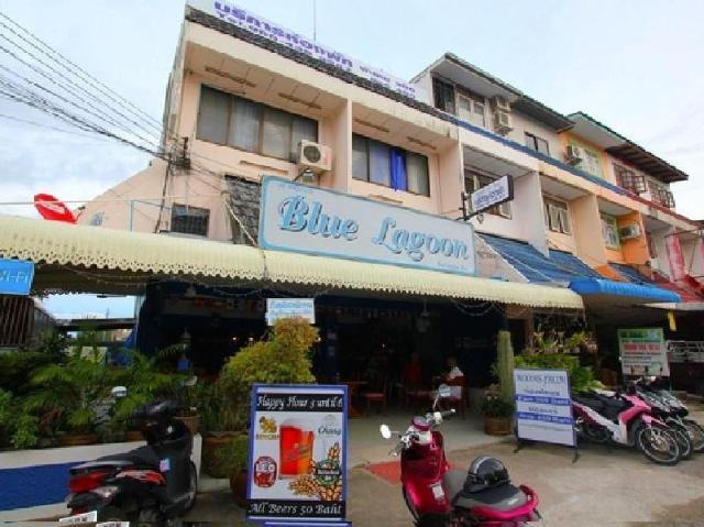 บลู ลากูน เกสท์เฮาส์ แอนด์ บาร์ – Blue Lagoon Guest House & Bar