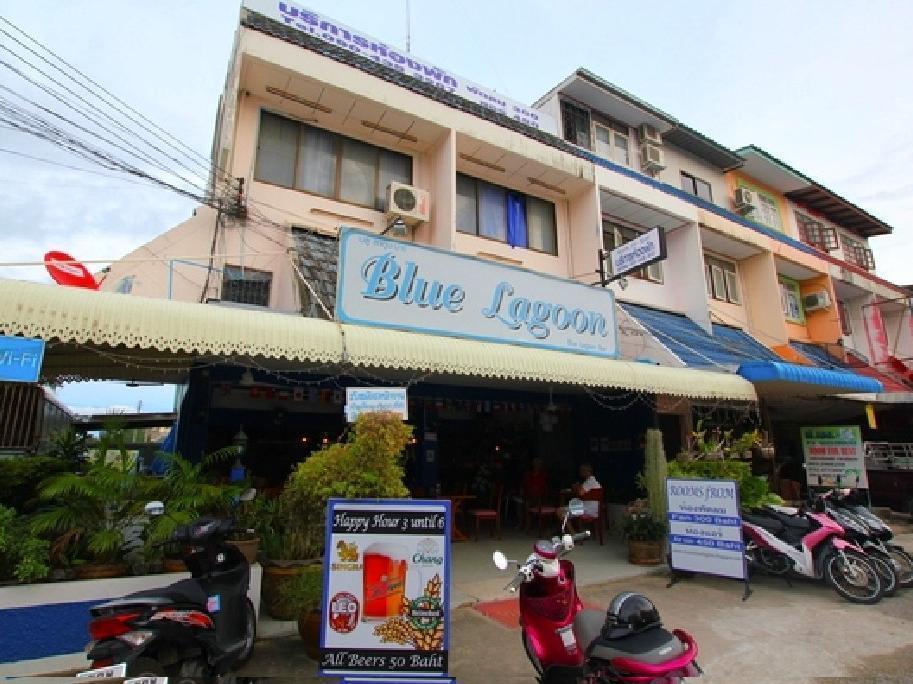 Blue Lagoon Guest House & Bar บลู ลากูน เกสท์เฮาส์ แอนด์ บาร์