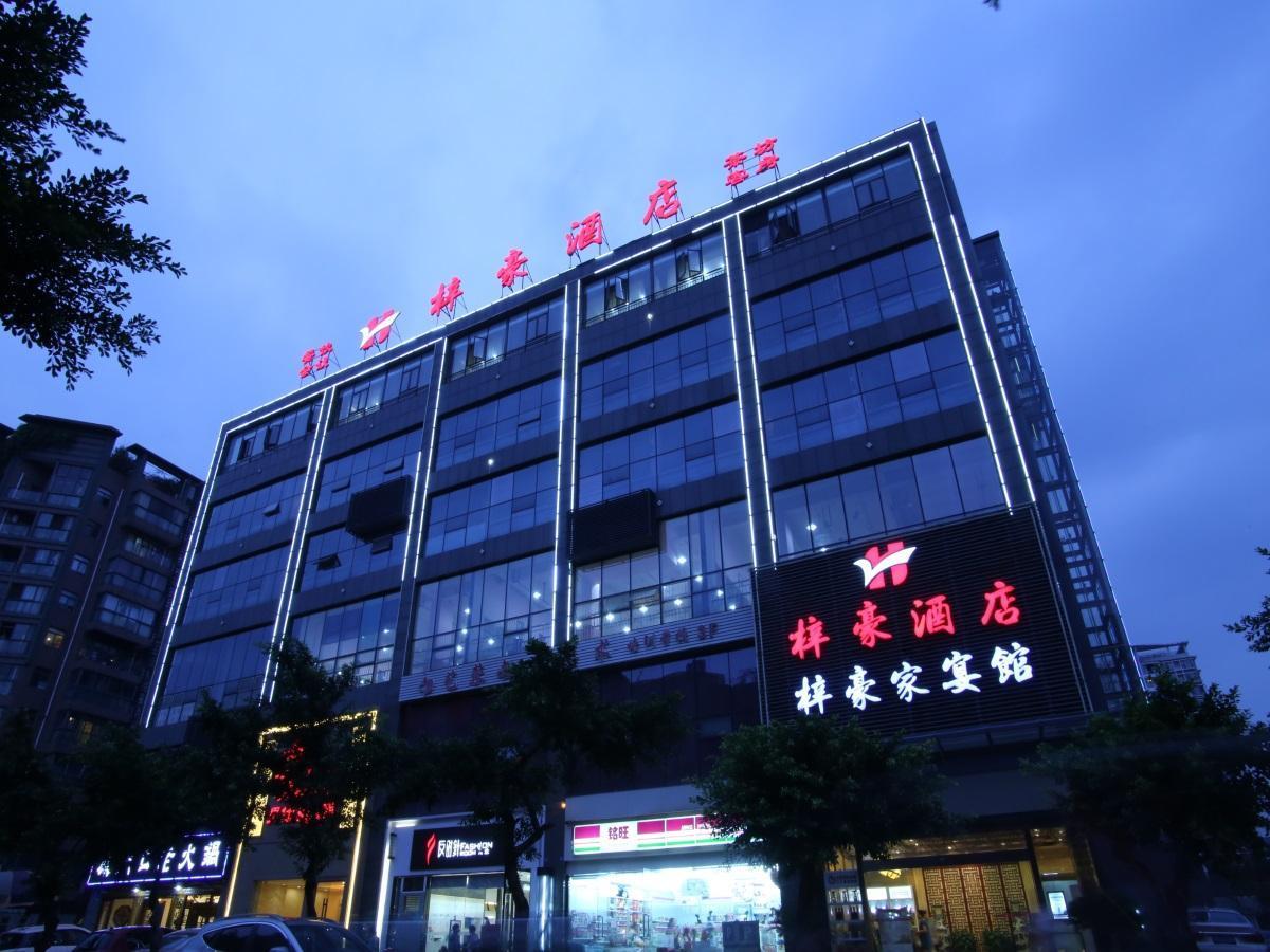 Chengdu Zihao Hotel